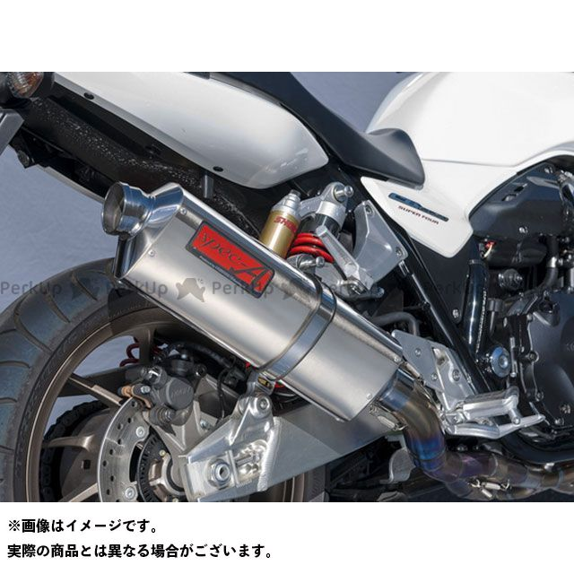 【エントリーで最大P21倍】YAMAMOTO RACING CB1300スーパーボルドール マフラー本体 14~CB1300SB TI4-2-1 TYPE-S ヤマモトレーシング