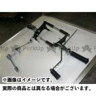 【無料雑誌付き】HARDCORE ヘイスト250 フォワードコントロールキット ミッドコントロールキット ハードコア
