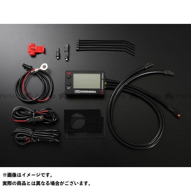 【エントリーで最大P23倍】YOSHIMURA 汎用 温度計 PRO-GRESS2 マルチテンプメーター ヨシムラ
