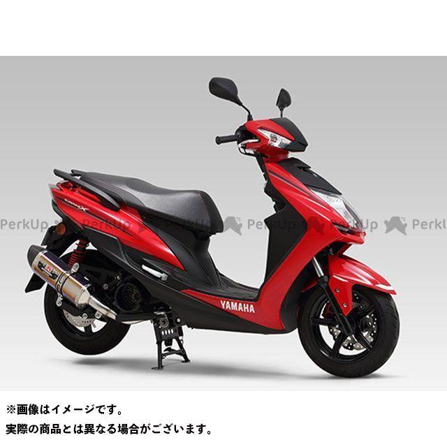 YOSHIMURA シグナスX SR マフラー本体 R-77S サイクロン カーボンエンド EXPORT SPEC 政府認証 STC(チタンカバー/カーボンエンドタイプ)