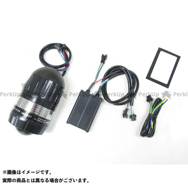 送料無料 PROTEC 汎用 ヘッドライト・バルブ FLH-870 プロジェクターLEDヘッドライト 6000K(Hi/Lo切替) 左