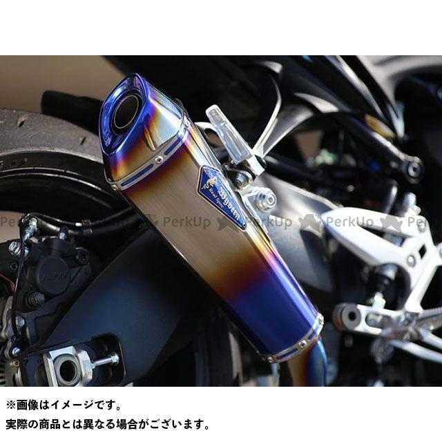 【エントリーで更にP5倍】R's GEAR GSX-S1000 GSX-S1000F マフラー本体 ワイバンリアルスペック シングルタイプ サイレンサー:チタンドラッグブルー アールズギア