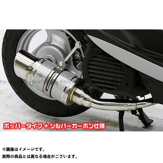 WirusWin ビーノ マフラー本体 ビーノ(JBH-SA54J)用 ファットボンバーマフラー シルバーカーボン仕様 タイプ:バズーカータイプ ウイルズウィン