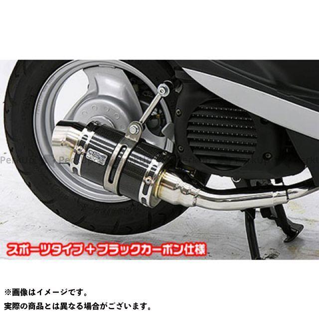WirusWin ビーノ マフラー本体 ビーノ(JBH-SA54J)用 ファットボンバーマフラー ブラックカーボン仕様 タイプ:スポーツタイプ ウイルズウィン