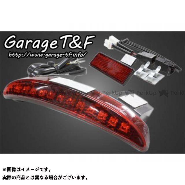 ガレージティーアンドエフ テール関連パーツ LEDテールランプキット カラー:レッドレンズ ガレージT&F