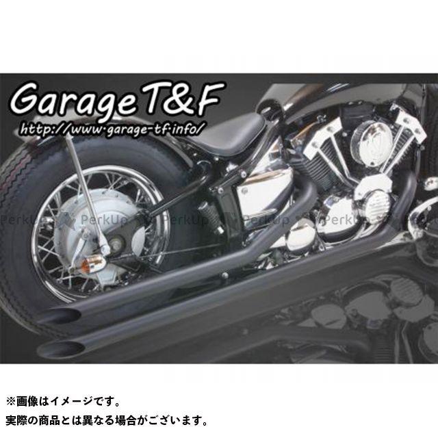 ガレージティーアンドエフ ドラッグスター400(DS4) ドラッグスタークラシック400(DSC4) マフラー本体 ロングドラッグパイプマフラー タイプ1 ブラック 2008年まで(キャブ仕様) ガレージT&F