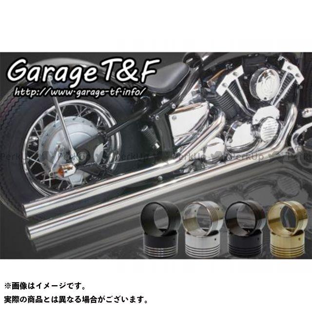ガレージティーアンドエフ ドラッグスター400(DS4) ドラッグスタークラシック400(DSC4) マフラー本体 ロングドラッグパイプマフラー タイプ2 ステンレス 2009年以降(インジェクション仕様) エンド付き(コントラスト) ガレージT&F