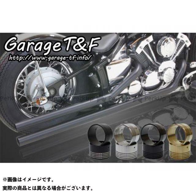 【エントリーでポイント10倍】 ガレージT&F ドラッグスター400(DS4) ドラッグスタークラシック400(DSC4) マフラー本体 ロングドラッグパイプマフラー タイプ2 ブラック 2008年まで(キャブ仕様) エンド付き(コントラスト)
