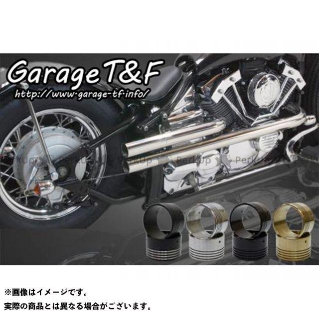 ガレージティーアンドエフ ドラッグスター400(DS4) ドラッグスタークラシック400(DSC4) マフラー本体 ショットガンマフラー S-2 ステンレス エンド付き(ブラック)