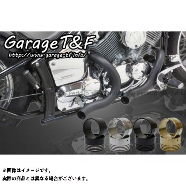 ガレージティーアンドエフ ドラッグスター400(DS4) ドラッグスタークラシック400(DSC4) マフラー本体 ターンアウトマフラー マフラー:ブラック タイプ:エンド付き(ブラック) ガレージT&F