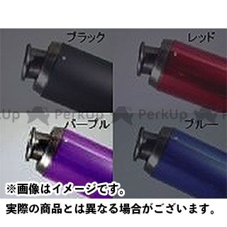 NR MAGIC タクト マフラー本体 V-SHOCKカラー カラー:クリア/パープル オプション:なし NRマジック