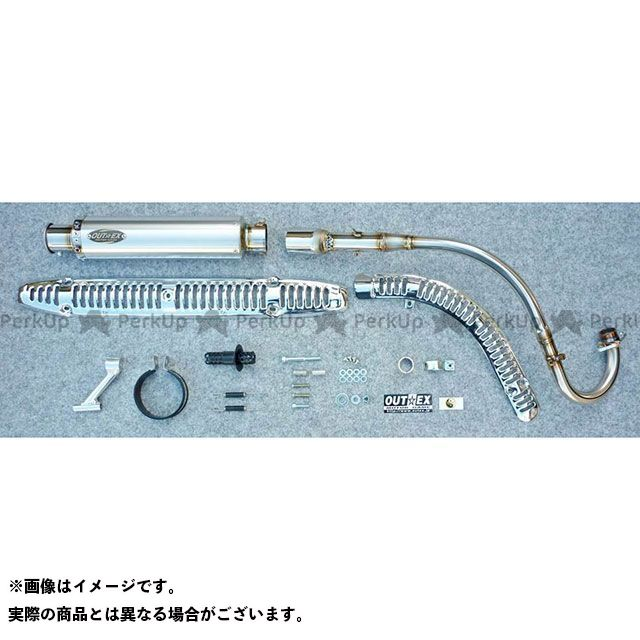 【特価品】OUTEX スーパーカブ110プロ マフラー本体 スーパーカブ110プロ(JA10) マフラー タイプ:OUTEX.R-SA-UP-PP アウテックス