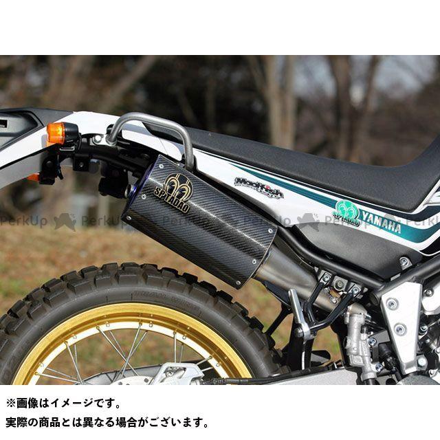 スペシャルパーツタダオ セロー250 マフラー本体 POWER BOX Titan&Carbon