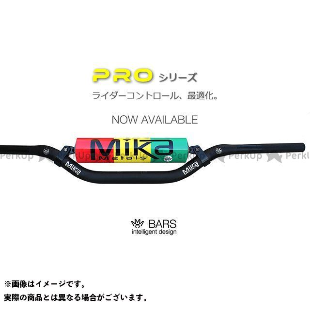 MIKAメタルズ 汎用 ハンドル関連パーツ ハンドルバー PRO シリーズ(大径バー) バーパッドカラー:ブルー べンドタイプ:MINI WIDE ミカメタルズ