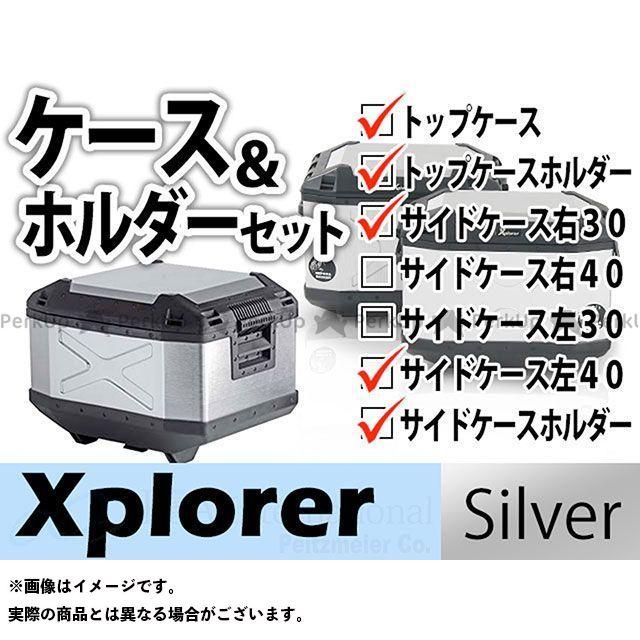 【エントリーで最大P21倍】HEPCO&BECKER Vストローム650 ツーリング用バッグ トップケース サイドケース 右30/左40 ホルダーセット Xplorer カラー:シルバー ヘプコアンドベッカー