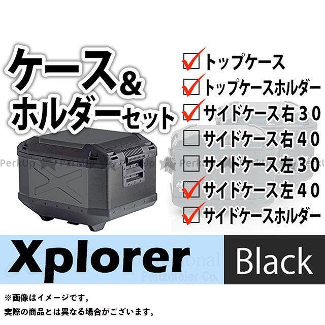 【エントリーで最大P21倍】HEPCO&BECKER Vストローム650 ツーリング用バッグ トップケース サイドケース 右30/左40 ホルダーセット Xplorer カラー:ブラック ヘプコアンドベッカー