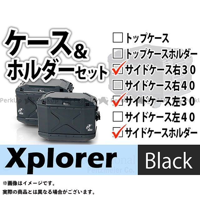 HEPCO&BECKER ヴェルシス650 ツーリング用バッグ サイドケース 右30/左30 ホルダーセット Xplorer カラー:ブラック ヘプコアンドベッカー