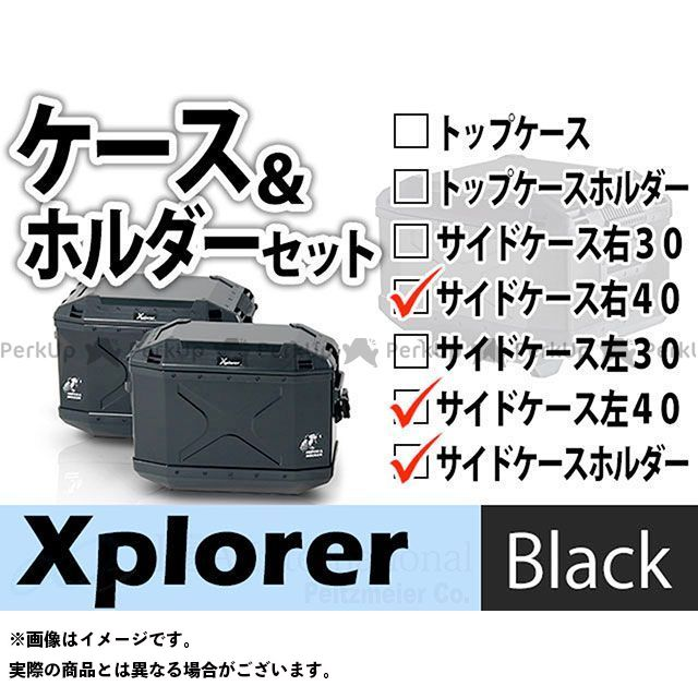 HEPCO&BECKER Vストローム1000 ツーリング用バッグ サイドケース 右40/左40 ホルダーセット Xplorer カラー:ブラック ヘプコアンドベッカー