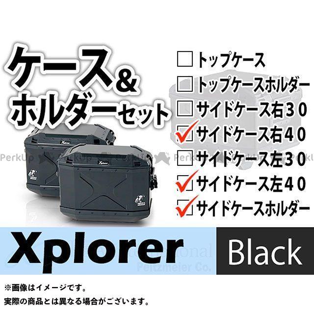 【エントリーで更にP5倍】HEPCO&BECKER 400X ツーリング用バッグ サイドケース 右40/左40 ホルダーセット Xplorer カラー:ブラック ヘプコアンドベッカー