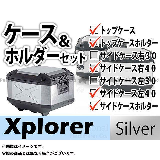 【エントリーで更にP5倍】HEPCO&BECKER Vストローム650 ツーリング用バッグ トップケース サイドケース 右40/左40 ホルダーセット Xplorer カラー:シルバー ヘプコアンドベッカー