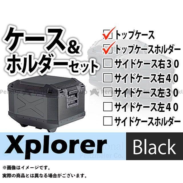 HEPCO&BECKER Vストローム1000 ツーリング用バッグ トップケース ホルダーセット Xplorer カラー:ブラック ヘプコアンドベッカー
