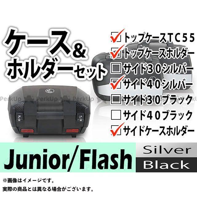 HEPCO&BECKER Vストローム650 ツーリング用バッグ トップケース サイドケース ホルダーセット Junior トップ50 サイドFlash40 カラー:トップケース:ブラック/サイドケース:シルバー ヘプコアンドベッカー
