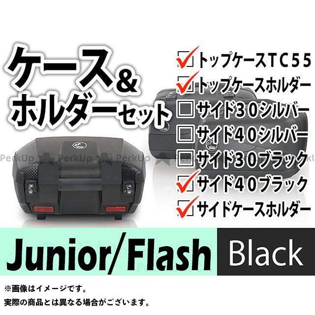 HEPCO&BECKER Vストローム650 ツーリング用バッグ トップケース サイドケース ホルダーセット Junior トップ50 サイドFlash40 カラー:トップケース:ブラック/サイドケース:ブラック ヘプコアンドベッカー
