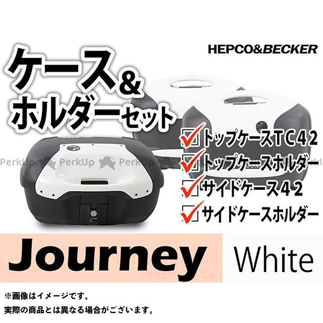 【エントリーで更にP5倍】HEPCO&BECKER MT-09 ツーリング用バッグ トップケース サイドケース ホルダーセット Journey カラー:ホワイト ヘプコアンドベッカー