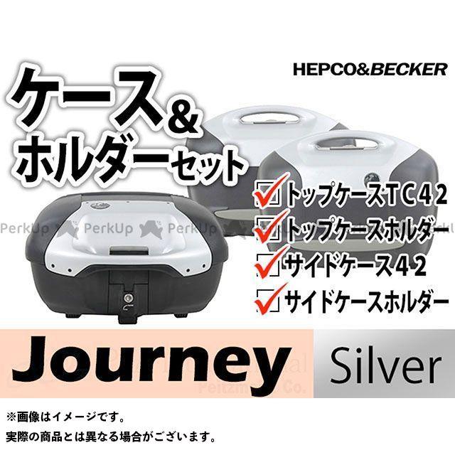 【エントリーで更にP5倍】HEPCO&BECKER VFR800X クロスランナー ツーリング用バッグ トップケース サイドケース ホルダーセット Journey カラー:シルバー ヘプコアンドベッカー