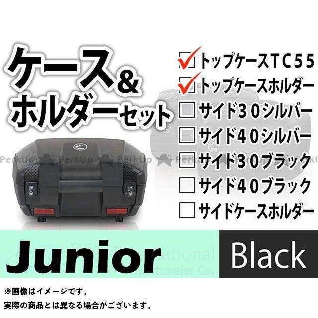 HEPCO&BECKER トレーサー900・MT-09トレーサー ツーリング用バッグ トップケース ホルダーセット Junior TC55(ブラック) ヘプコアンドベッカー