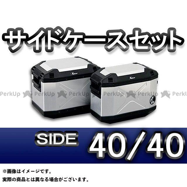 HEPCO&BECKER ツーリング用バッグ エクスプローラー Xplorer サイドケースセット 右40/左40 カラー:シルバー ヘプコアンドベッカー