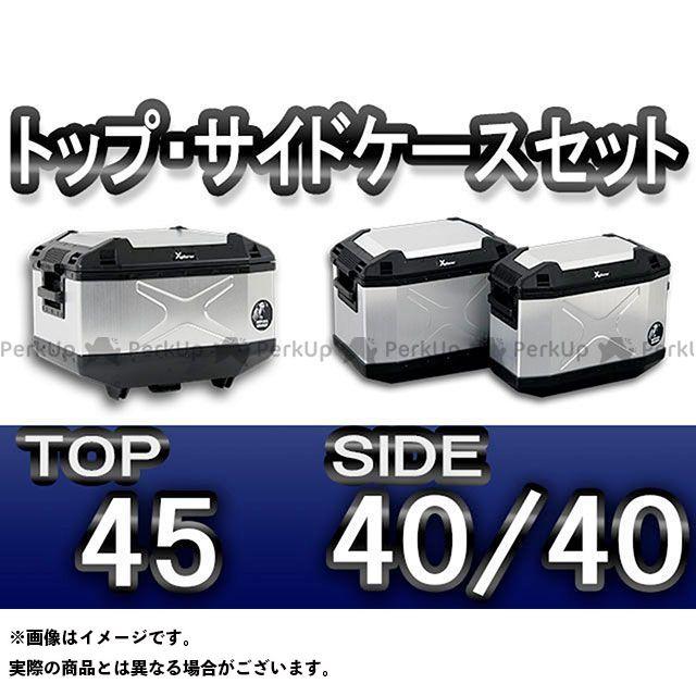 HEPCO&BECKER ツーリング用バッグ エクスプローラー Xplorer トップ・サイドケースセット トップ45 右40/左40 カラー:シルバー ヘプコアンドベッカー