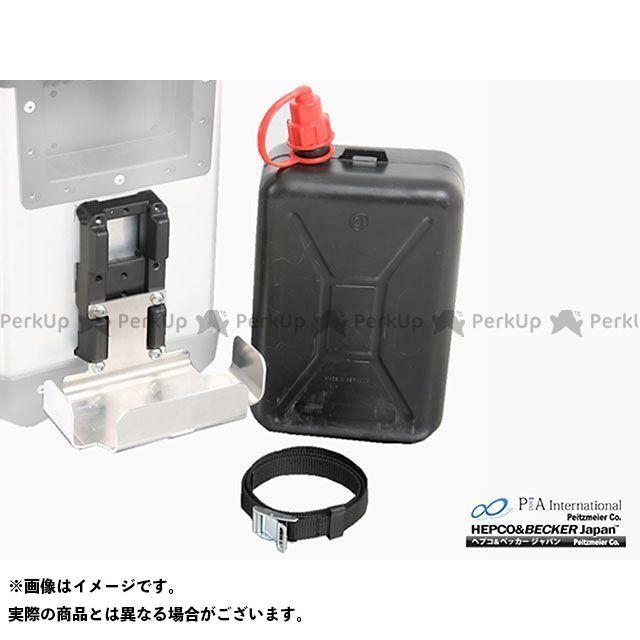 HEPCO&BECKER ツーリングギア・その他ツーリング用品 Xplorer/AluStandatd 2リットルボトル取り付けキット(ブラック) ヘプコアンドベッカー