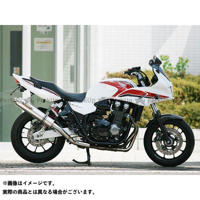 STRIKER CB1300スーパーボルドール CB1300スーパーフォア(CB1300SF) CB1300スーパーツーリング マフラー本体 STREET CONCEPT スリップオン サイレンサー:チタンヒートカラー ストライカー