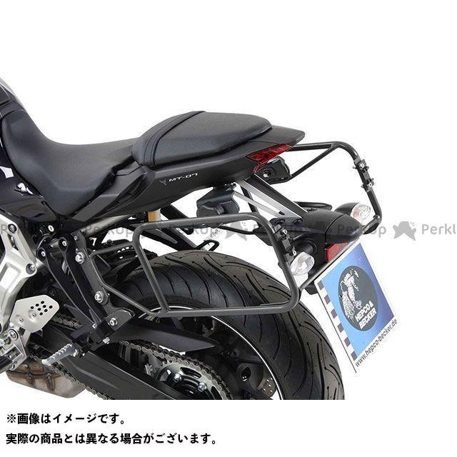 【エントリーで最大P21倍】HEPCO&BECKER MT-07 キャリア・サポート Yamaha MT-07 サイドケースホルダー ヘプコアンドベッカー