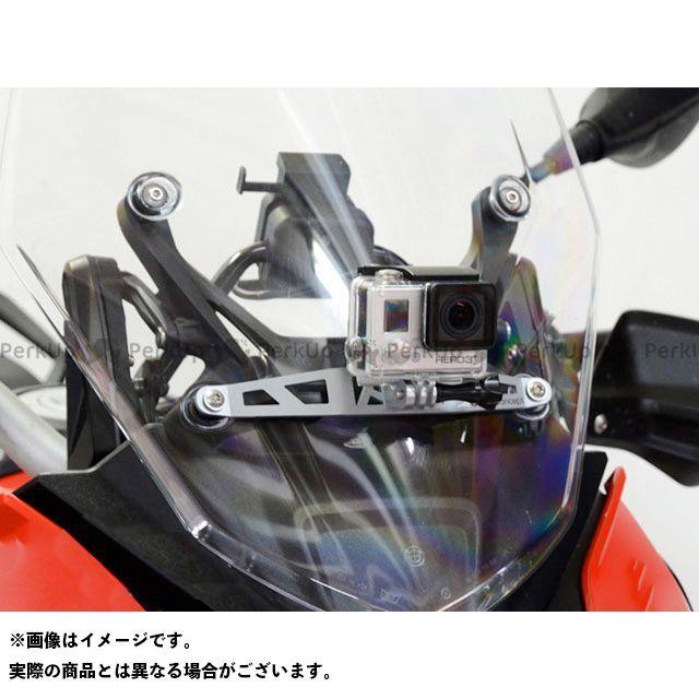 【エントリーで更にP5倍】Wunderlich S1000XR 電子機器類 アクションカメラホルダー(シルバー) ワンダーリッヒ