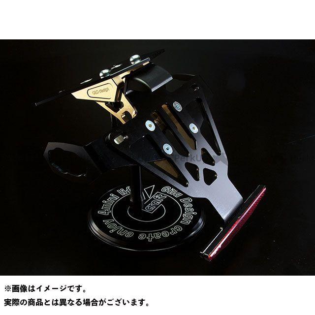 【エントリーで最大P21倍】Gild design ニンジャ250 フェンダー フェンダーレスキット カラー:ゴールド ギルドデザイン