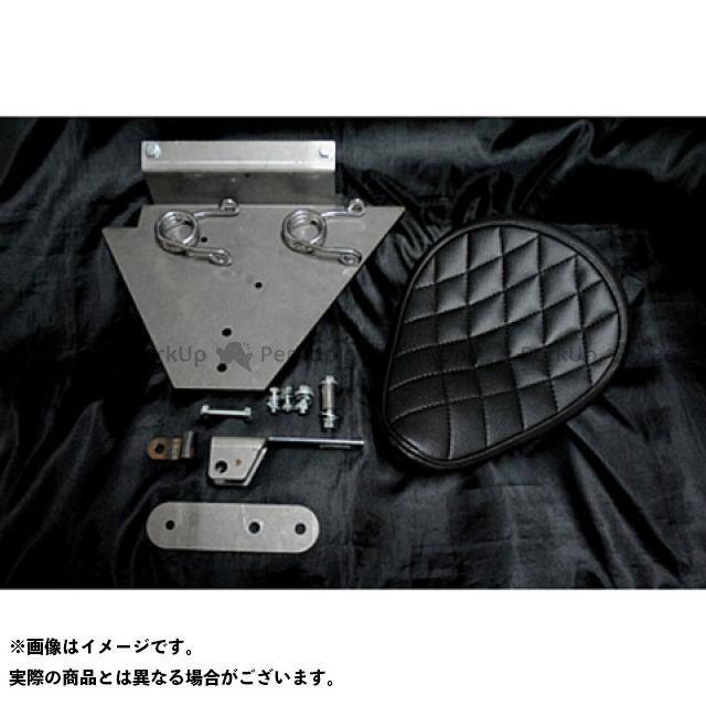 【エントリーで更にP5倍】ブヒンヤケーアンドダブリュー ドラッグスター1100(DS11) シート関連パーツ DS1100専用ソロシートKIT スプリングタイプ(ステッチ) タイプ:ダイヤ カラー:黒 部品屋K&W