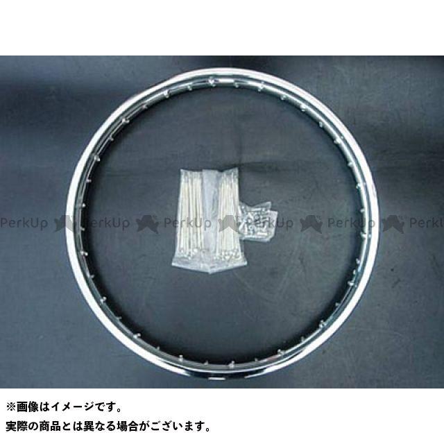 【エントリーで更にP5倍】ブヒンヤケーアンドダブリュー 250TR ホイール本体 フロント21in鉄リムホイールKIT 仕様:メッキ 部品屋K&W