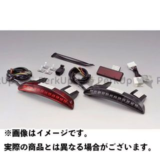 KIJIMA テール関連パーツ LEDテールランプキット カラー:レッドレンズ キジマ