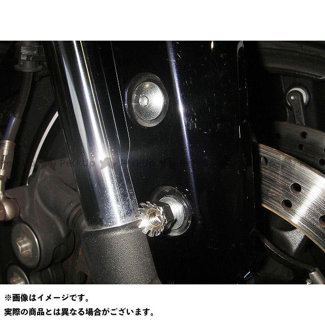 【エントリーで更にP5倍】ADIO MT-09 トレーサー900・MT-09トレーサー その他外装関連パーツ 除電ボルトナットセット アディオ