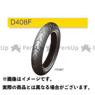 DUNLOP 汎用 オンロードタイヤ D408F 130/60B21 MC 63H(BW) TL フロント ダンロップ