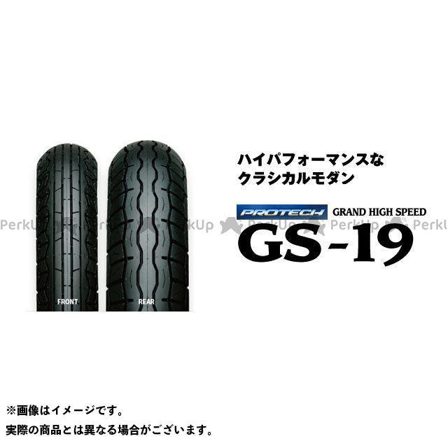 アイアールシー 汎用 オンロードタイヤ GRAND HIGH SPEED GS-19 130/80-17 M/C 65S WT リア IRC