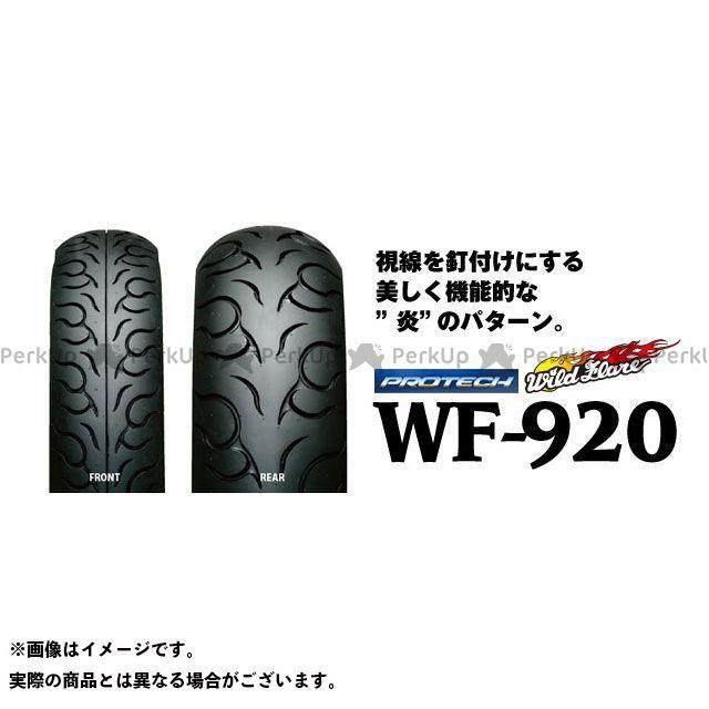【エントリーでポイント10倍】送料無料 IRC 汎用 オンロードタイヤ WILDFLARE WF-920 170/80-15 M/C 77H TL リア