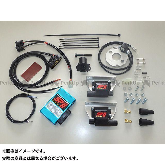 エーエスウオタニ GS400 GS400E CDI・リミッターカット SPIIフルパワーキット(S.GS400)