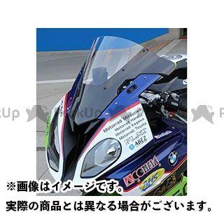Magical Racing S1000RR スクリーン関連パーツ カーボントリムスクリーン 綾織りカーボン製 クリア