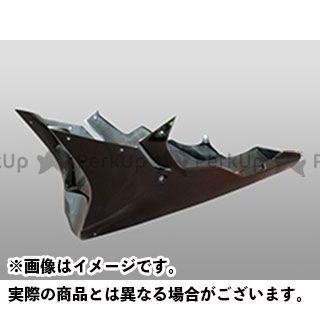 【特価品】Magical Racing S1000RR カウル・エアロ アンダーカウル 材質:FRP製・黒 マジカルレーシング