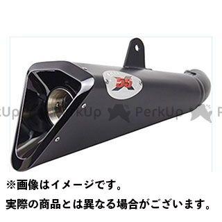 【エントリーでポイント10倍】送料無料 イクシル 200デューク マフラー本体 KTM DUKE 200 11-15 コーンタイプ X55B