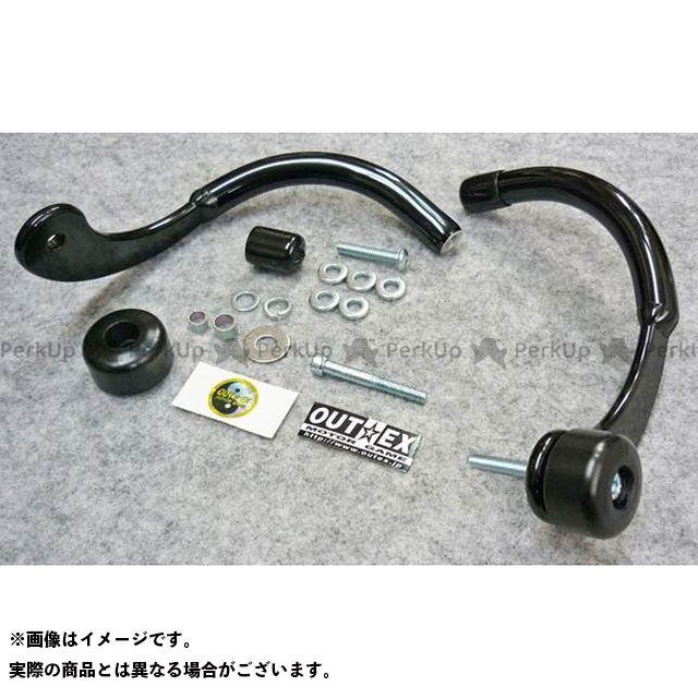 【特価品】OUTEX グロム レバー 振動吸収レバーガード グロムノーマルハンドル用 カラー:ブラック アウテックス