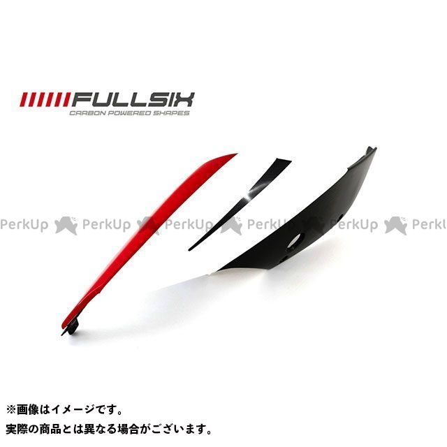 FULLSIX 1199パニガーレ カウル・エアロ 1199 シートカウル(左) レッド コーティング:クリアコート カーボン繊維の種類:200Plain 平織り フルシックス